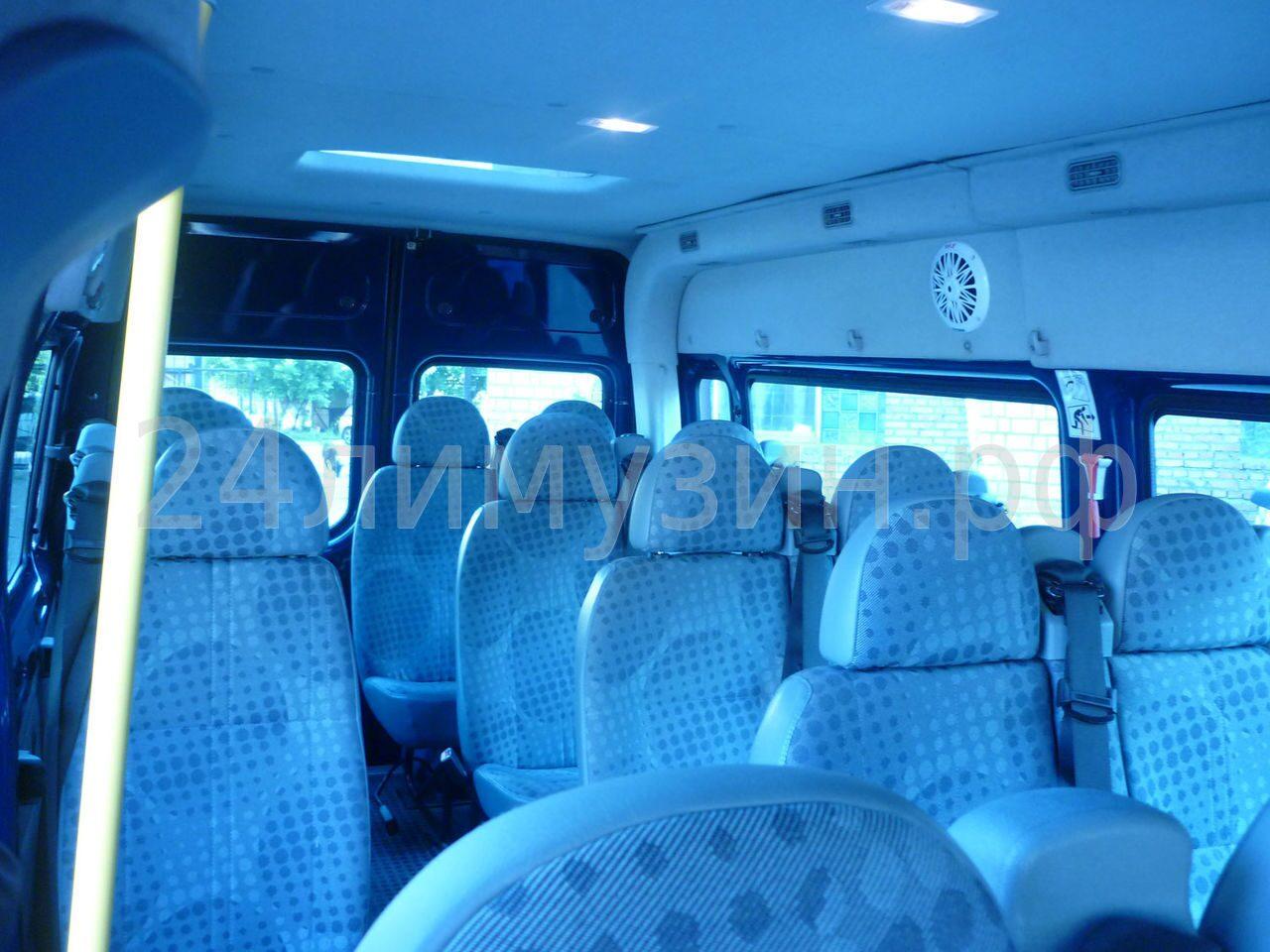 Ford Transit, Туристический, 18 мест