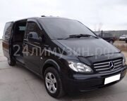 mercedes_viano_20_black-1